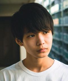 Photo of Yuzu Aoki