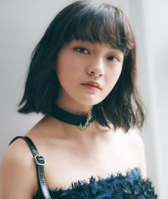 Photo of Vicky Chen