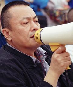 Photo of Yang Fengliang
