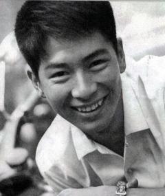 Gambar Yosuke Natsuki