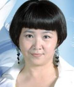 Photo of Wang Chuan