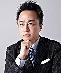 Photo of Fumio Kurokawa