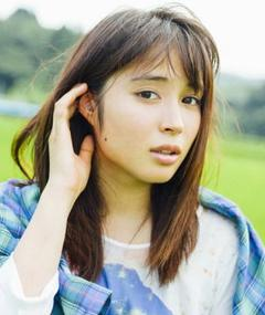 Photo of Alice Hirose