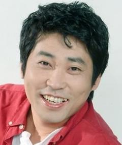 Foto de Son Kang-gook