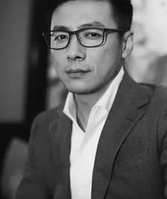Photo of Feng Zu