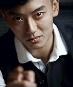 Photo of Chen Yuemo