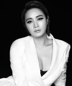 Foto de Kim Hye-su