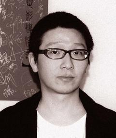 Photo of Yau Nai-hoi