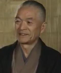 Photo of Sumao Ishihara