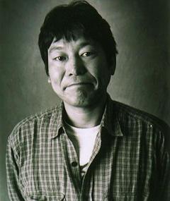 Photo of Dankan