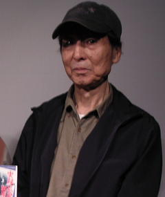 Photo of Fumio Konami