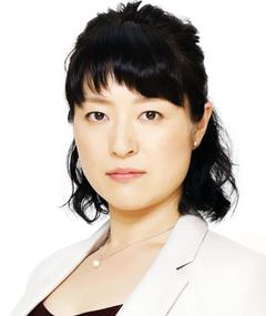 Photo of Harumi Shuhama