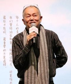 Photo of Kun-Hou Chen