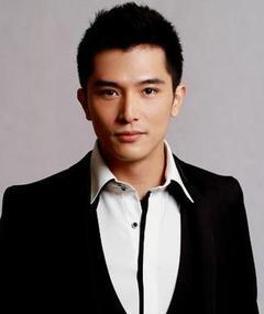 Photo of Roy Chiu