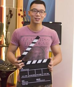 Photo of Wang I-fan