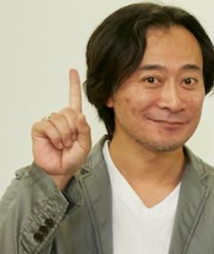 Photo of Yasushi Udagawa