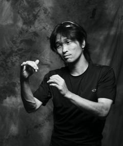 Photo de Isao Karasawa