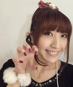Photo of Erika Terajima
