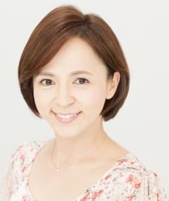 Photo of Maiko Ito