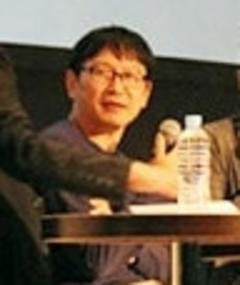 Noriyuki Kitanohara adlı kişinin fotoğrafı