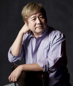 Foto de Yu Ning Chu