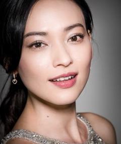 Photo of Yao Yi Ti
