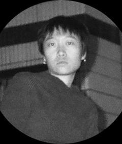 Photo of Xinyuan Zheng Lu