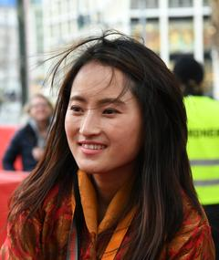 Gambar Tshering Euden