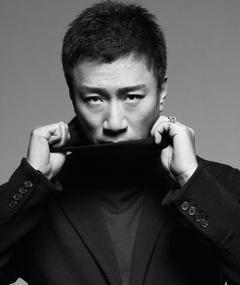 Photo of Honglei Sun