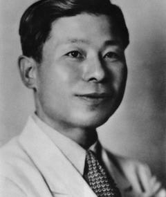 Photo of Kang Younghill