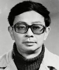 Photo of Wu Yigong