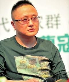 Photo of Cao kou
