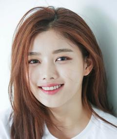 Photo of Kim Yoo-jeong