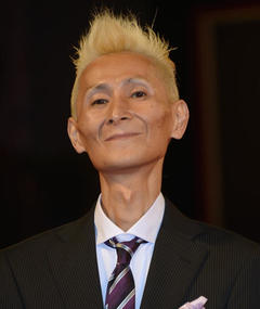 Photo of Chu Ishikawa