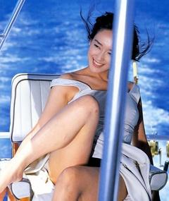 Photo of Masumi Miyazaki