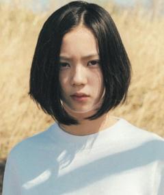 Photo of Sena Nakajima