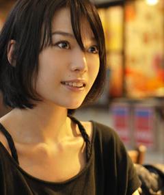 Photo of Tsugumi