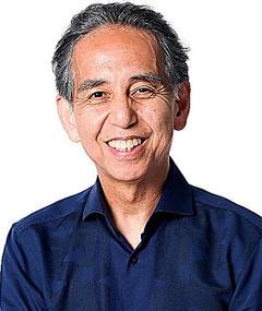 Photo of Yoichi Shibuya