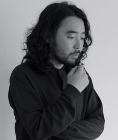 Foto de Akira Kosemura
