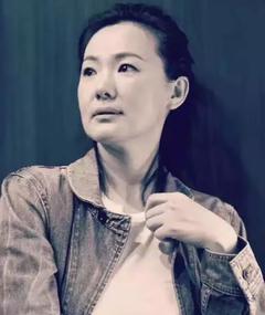 Photo of Yong Mei