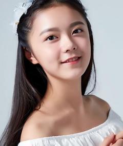 Photo of Jin Mai Jaho