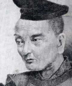 Photo of Monzaemon Chikamatsu