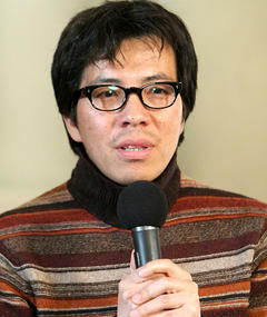 Photo of Lee Yong-jong