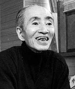 Yoshi Katô adlı kişinin fotoğrafı