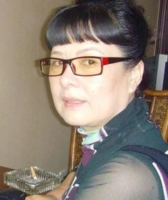 Photo of Du Yuan