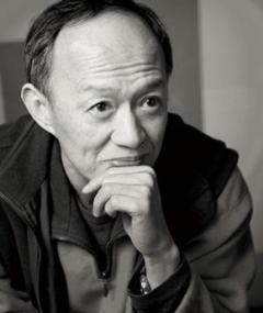 Photo of King Shih-Chieh