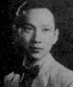 Photo of Ma Lik