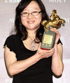 Photo of Yang Hongyu