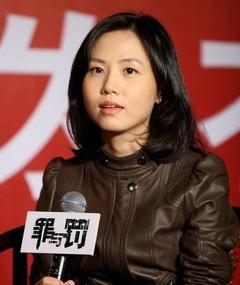 Foto de To Chi-long