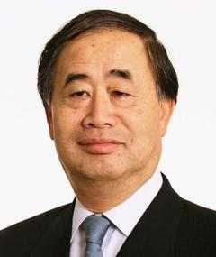 Photo of Tsuguhiko Kadokawa